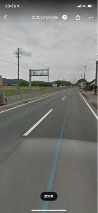 国道248号線 幸田町大字大草付近にあるこのオービスがあるこの道の制限速度何キロか分かる方いますか?