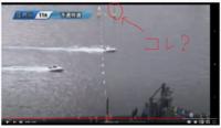 ボートレースのスタート位置はどこでしょうか? たまに舟券を買ってレースを見ますが、スタートの正確な位置がわかりません。 旗の位置はスタートの5m手前なんですよね? youtubeで見たら、それらしきものを...
