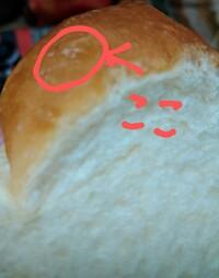 青カビなどを 確認して、消費期限3日過ぎた 食パンを食べました。 食べた後、残ったパンを 見ると 耳に白いものが付着しているのに 気づき、不安になってきました。 これは、白カビだっ たのでしょうか?...