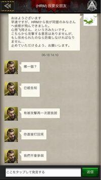 とあるゲームの1文なのですが、相手方の言語が違うために意思疎通ができません。 Google翻訳に通しても意味がわからない翻訳になるので、どなたか意訳して教えて頂けますか?