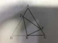 正三角形abcを,頂点bが辺ac上の点fに重なるように線分deを折り目としておる。 三角形abfと三角形cfeが相似であることを証明せよ。