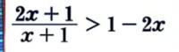 分子を分母で割るみたいですが、全然意味が分かりません。解法をお教え下さいませ。 左辺の計算だけでOKです。