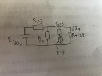 この画像の抵抗R4に流れる電流I4の求め方、値を教えて下さい。 鳳テブナンをつかうのはわかりますが、使い方がよくわかりません。  詳しい方宜しくお願いします