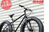 たまに太いタイヤの自転車を見かけます。(調べてファットバイクだと分かりましたが。)  この自転車の利点はなんでしょうか? 転倒しにくそうな気もしますが自転車に乗る人は普通転倒しませんね。それに漕ぐと重そうに見えます。値段的に3万円代とかで特に高価でもないので性能が特別優れているわけでもないでしょう。  どういう人が選んで買うのでしょう。  確かにカッコいいので欲しいですけど貧乏人...