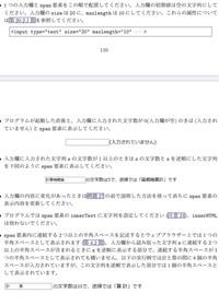 """お願いします!! <!DOCTYPE html><html><head><meta charset=""""utf-8""""> <title> 学籍番号 氏名</title> </head><body> <div id=""""msg""""></div&..."""