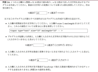 msg.innerText,script&gt,msg&quot,DOCTYPE html&gt,title&gt,プログラム,console.log
