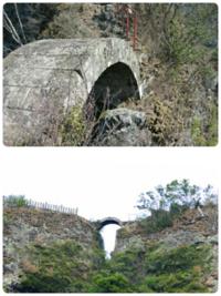 関ジャニ∞のメンバーが大分県の僧侶修行の石橋を渡っているのを見た記憶があるのですが、詳細が思い出せません。 どなたかわかる方いたら教えていただきたいです…m(*_ _)m
