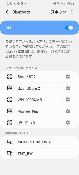 Bluetoothイヤホン,ヘッドホン,オーディオ機器,ペアリング,マーク