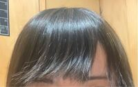 前髪が前ヘ反ります。上手く流れません。天パです 縮毛そろそろかけるべき?どう直そう