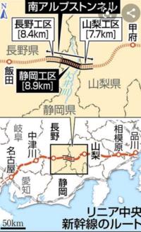 リニア中央新幹線の静岡工区問題は平行線のまま。開業遅れは必至。 JR東海と静岡県のトップ会談が開かれましたが、川勝知事は、大井川の減水を理由に工事反対。 JR側が工事で発生した水量は大井川に戻すと言っても聞かずじまい。 これでは、嫌がらせ以外の何ものでもないように思います。 リニア中央新幹線全体の工事は286kmで、そのうち静岡工区は8.9kmです。 解決は、川勝知事が変わるまで無理なのでし...