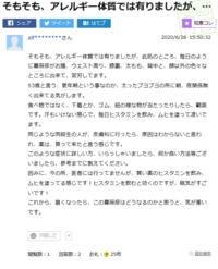 閲覧数が1で回答数が2なのはどうしてなのか? https://detail.chiebukuro.yahoo.co.jp/qa/question_detail/q10227447985  の質問なのですが、閲覧数が1で回答数がすでに2ありました。どうしてなんでしょうか?  回答者のネームは違っています。  不思議でしょうがありません。教えていただければ嬉しいです。