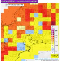 今日のお昼ですが、なぜ名古屋より岐阜の方が紫外線量が多いですか? 岐阜の方が地形的に山なので逆のような気がするのですが。  さらに、暑い多治見よりも多くなっています。  ご存じの方、お願いします。