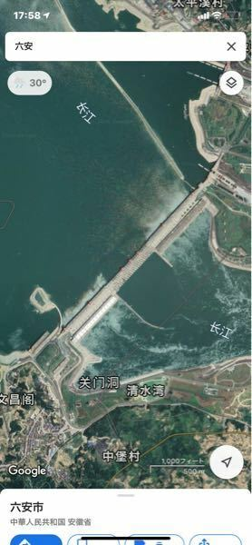 グーグルマップ,三峡ダム,中国,実際,一度