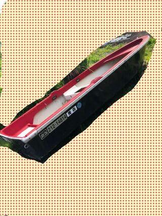 JP-MLIT0191992B,ボート,イケス,シリアルナンバー,メーカー