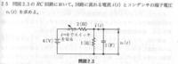 電気回路の問題です 解き方と解答を教えてほしいです 文章で説明したくださると助かります。よろしくお願いしますm(__)m