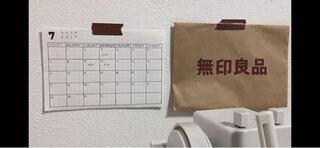 クラフト紙袋,無印良品,ハリネズミ,プレゼント用,友達,右,小さい文房具
