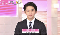 山田涼介ってこうして見ると目小さいですね?