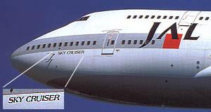JAL B747-400の1/200の模型は売ってますか?URLをください できれば写真の塗装でお願いします