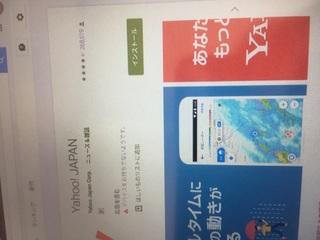 Google Play,デバイス,Googleアカウント,アカウント画面,タブレット化