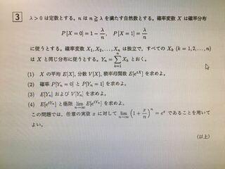 模範解答,ご時世,過去問,大学院,科目,t-1,確率変数
