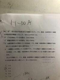 公務員試験 教養 の問題です。 解答は2番です。  解き方をご教示ください。 よろしくお願いします。   ベン図を書いたのですが、確定しない状況が多くて手詰まりです。