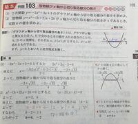 【高校数学 二次関数】写真の赤字の部分がわかりません!なぜ l2-kl =4 とならないのでしょうか?