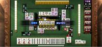 麻雀初心者です。麻雀アプリのオンライン対戦で下の画像のようにテンパイで待ち碑が5つある状態になりました。この5つのうちいずれかをロンまたはツモった場合それぞれどのような役が付きますか?