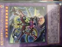 遊戯王でスキルドレイン発動中に写真のカードを召喚できた場合効果は、どちらを優先するのでしょうか?