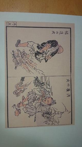 古い日本画,格言,これら,右側,題