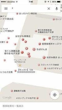 Google mapに実在しない店などを登録して荒らした場合何罪に当たりますか?