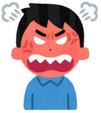 東京都議補選、自民が4選挙区全勝・・・許せますか?