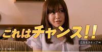 AFKアリーナ 広告 cm 女性 YouTubeの広告で出てくる、AFKアリーナというソシャゲの広告に出演している女性の名前が知りたいです。画像の方なのですが、わかる方教えてください。