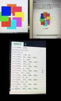 Processingでrect使って画像のようにしたのですが、青い正方形がオレンジの正方形の下になるようにするにはどうすればいいですか? 組み立てたプログラムも載せておきます