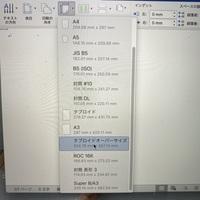 macbookのwordで、はがきサイズがありません、、 どうやって設定していますか??