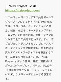 虹プロジェクトか 虹プロジェクトデビューメンバー脱落者のその後と現在の活動は!?