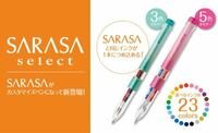 SARASAの5色で、詰め替え出来るやつのシャーペンの替芯ってありますか? 写真のようなやつなんですけど