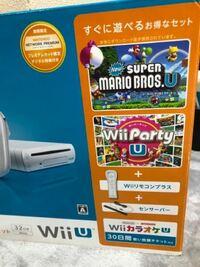 中古品で、Wii Uを買いました。 『すぐに遊べるお得セット』 マリオブラザーズUとWii パーティが本体に保存されてますと表記されてるのですが、 よく分からず遊べません。  中古として販売の際に初期設定などをし...