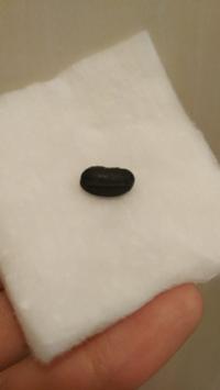 インゲン豆に線があったんですけど、これはなんであるんですか?