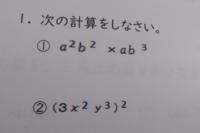 数学詳しい方解き方と答え教えて下さい。もう時間がなくて自分で調べる時間がありません。あと何回か質問させてもらいます(汗)