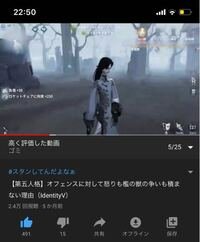 このYouTube投稿者さんの動画で使われているBGMの曲名を教えてください!