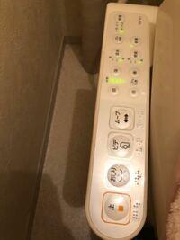 賃貸トイレのウォシュレットについて質問です。 先日トイレに行った時、いつも冷たくない便座が冷たくなっておりウォシュレットのボタン部分を確認したら全部が点滅していました。  あれ?と思い、ボタンを押してみたのですが反応せず、一度コンセントを抜きさしなおしました。  すると通常通りに戻ったのですが、水勢の4つのランプが点滅したまま変わりません。  急になったのですが、これを直す方法分かる方教えて...