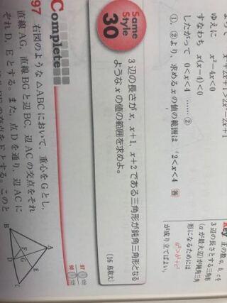 same style30,高校数学,解説