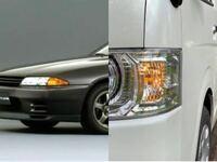 前方と側方のウインカーを1つのバルブで兼用している車種といえば何が思い当たりますか?