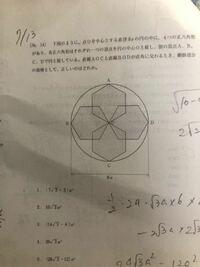 公務員試験 教養 の問題です。 解答は5番です。  解き方をご教示ください。 よろしくお願いします。