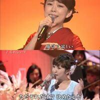 演歌歌手の 丘みどりさんと 森山愛子さんと どちらが好きですか?
