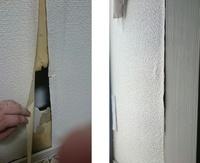 【至急!】賃貸の石膏ボード張替について  6畳の部屋全ての壁面石膏ボードを張り替える場合、費用はどのくらいなのでしょうか? ただし、クロス張替は不要なのでボード張替のみでお願いします。  また、張り替える理由は状況からして湿気による劣化と思われるのですが、 原因が雨漏りなら大家負担、結露なら入居者負担ですよね? ですが、もし目には見えない内部結露が原因なら支払はどちらなのでしょう...