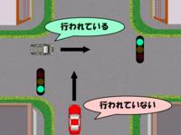 交差点で、片方だけ信号機のある交差点なんて実在するのですか? 実在するなら、片側だけ信号機をつけている意味はなにですか?