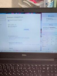 Windows10のパソコンでBluetoothの接続が無効になってマウスが使えません。アクションセンターを開いてもBluetoothのアイコンの表示が無くなりました。 Bluetoothの接続を有効にして、アクションセンターに再びBl...