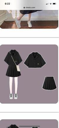 このサイトは詐欺の可能性が高く、このサイトで買うのは諦めたのですが、このような韓国服が安く売っているところはありますか?似ているものでもいいです