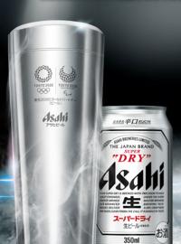 アサヒビールオリジナル アサヒスーパードライ 東京2020大会記念エクストラコールドタンブラーは届きましたか?